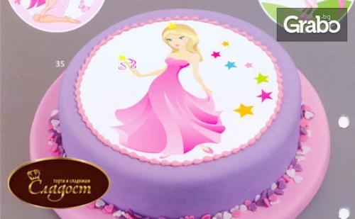 Детска Торта за Момиче или Момче, с Декорация по Избор и Бонус - Надпис