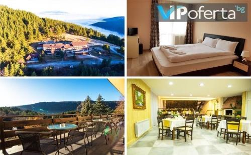 Еднодневен Пакет със Закуска и Вечеря в Хотел Панорама, <em>Паничище</em>