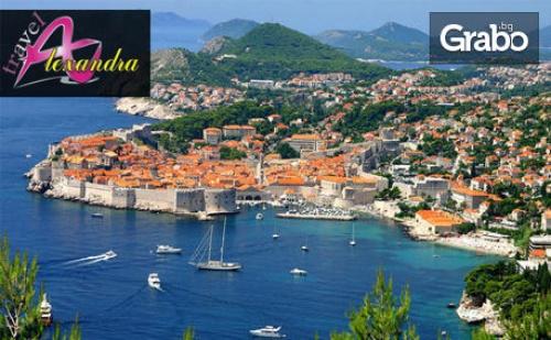 Екскурзия до Будва и <em>Дубровник</em> за 1 или 24 Май! 3 Нощувки със Закуски и Вечери, Плюс Транспорт
