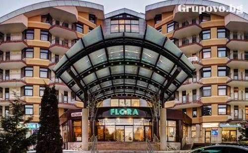 Дълъг Уикенд в <em>Боровец</em>! 3 Нощувки със Закуски и Вечери + Басейн в Хотел Флора****