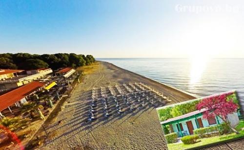 27 Май - 14 Юни на Брега на Морето в Гърция! All Inclusive + Басейн, Чадър за Плажа и Анимация за Деца в Olympion Zeus***, <em>Олимпийска Ривиера</em>