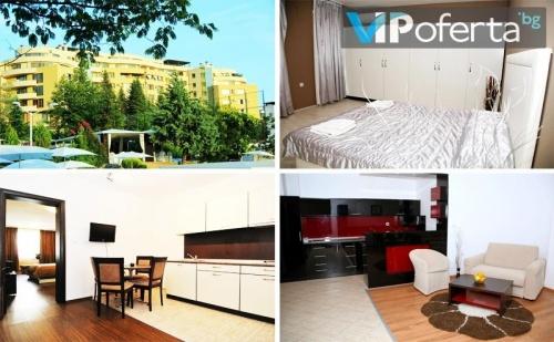 Еднодневни Делнични и Уикенд Пакети за Двама със Закуски и Вечери в Апарт Хотел Медите, <em>Сандански</em>