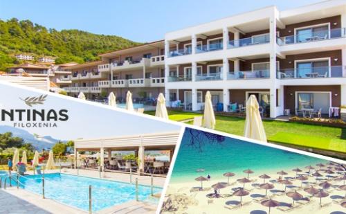Цяло Лято в Скала Потамиас, о.<em>Тасос</em>! Нощувка Закуска и Вечеря + Басейн в Хотел Ntinas