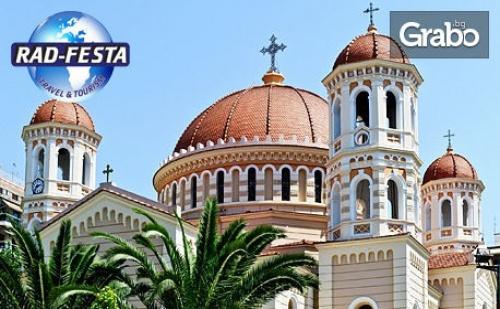 Посетете Деня на Музеите в <em>Солун</em>! Екскурзия с 2 Нощувки със Закуски в Хотел Sun Beach 4*, Плюс Транспорт