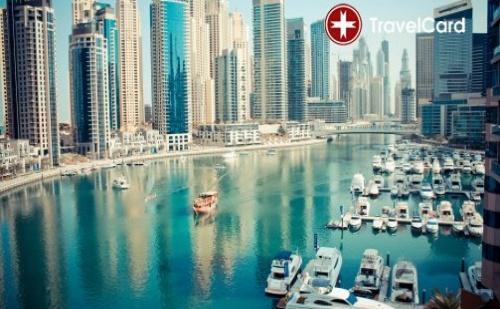 Лято в Дубай
