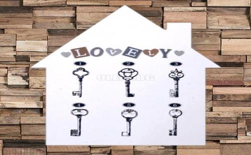 Закачалка за Ключове Къщичка Lovely