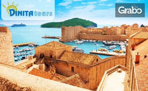 Екскурзия до Черна Гора през Май или Юни! 3 Нощувки със Закуски и Вечери, Плюс Транспорт