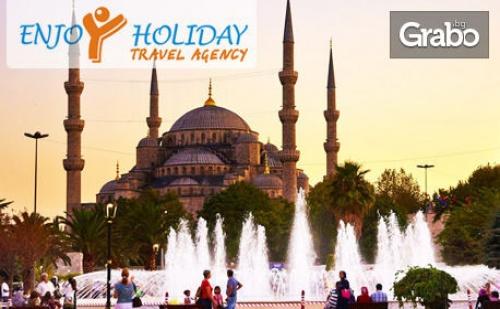 Пролетна Приказка в <em>Истанбул</em>! 2 Нощувки със Закуски, Плюс Транспорт и Посещение на Лозенград