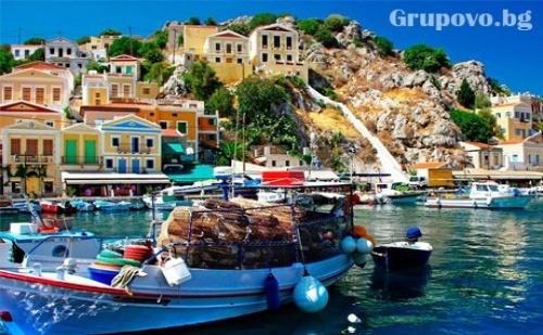 Екскурзия през Октомври до Родос и Мармарис! Самолетен Билет, 7 Нощувки със Закуски и Богата Туристическа Програма от Премио Травел
