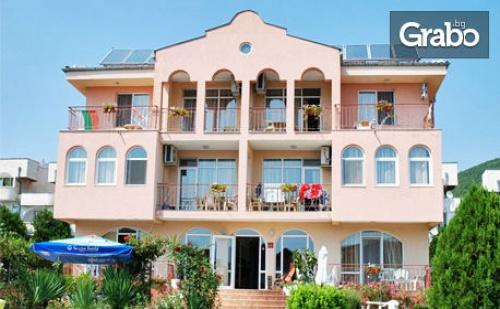 Ранно Лято в <em>Свети Влас</em>! 2 или 3 Нощувки за до Шестима, Плюс Ползване на Басейн, от Хотел Аркада** - на 200М от Плажа
