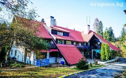 През Май в <em>Боровец</em>! Нощувка със Закуска + Релакс Зона само за 35 лв. в Хотел Бреза***