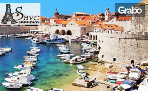 Екскурзия до Будва и Котор с Възможност за Дубровник през Септември! 3 Нощувки със Закуски и Вечери, Плюс Транспорт