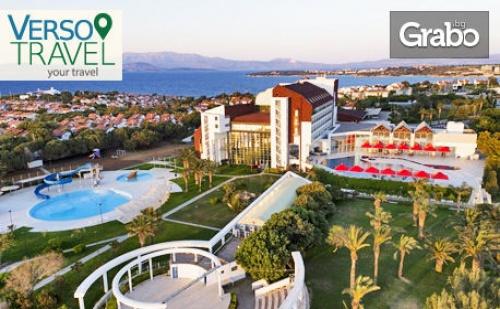 В Края на Юни в Турция! 7 Нощувки на База All Inclusive в Хотел Grand Hotel Ontur 5*, Край <em>Чешме</em>