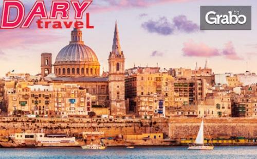 Екскурзия до <em>Малта</em> през Октомври! 4 Нощувки със Закуски, Плюс Самолетен Транспорт