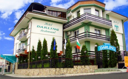 За Вас Абитуриенти! Куверти на Цени от 15 лв. в  Хотел Дарлинг, Драгалевци. Хапването  от Нас, Пийването от Вас!