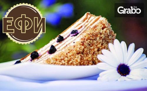 35 броя петифури от френска селска торта