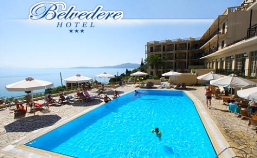 Цяло Лято Нощувка в Двойна Комфортна Стая на База All Inclusive + Басейн на Първа Линия на о. Корфу, Гърция, в Хотел Belvedere