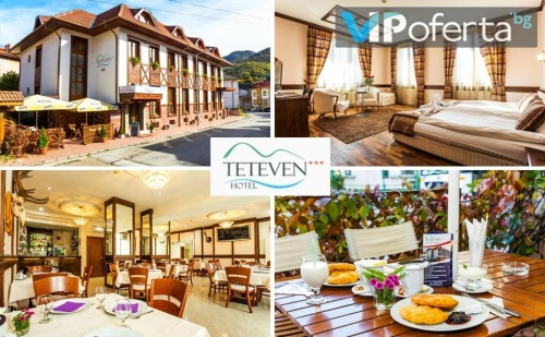 Еднодневен Пакет със Закуска и Вечеря или Закуска, Обяд и Вечеря + Ползване на Басейн в Хотел <em>Тетевен</em>***