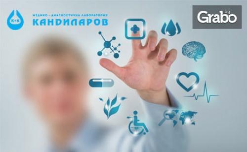 Изследване на Хормона на Щитовидната Жлеза Tsh и Биохимично Изследване