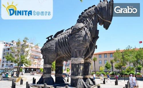 През Юни в Турция! 2 Нощувки със Закуски и Вечери в Чанаккале, Плюс Транспорт и Възможност за Асос и Троя