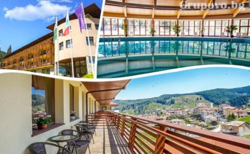 Лято в Планината! Нощувка със Закуска за Двама + Басейн и Сауна в Хотел Борика****  <em>Чепеларе</em>