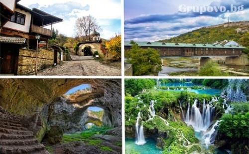 Еднодневна Екскурзия до Ловеч, <em>Крушунски водопади</em> и Деветашка Пещера от Еко Тур Къмпани