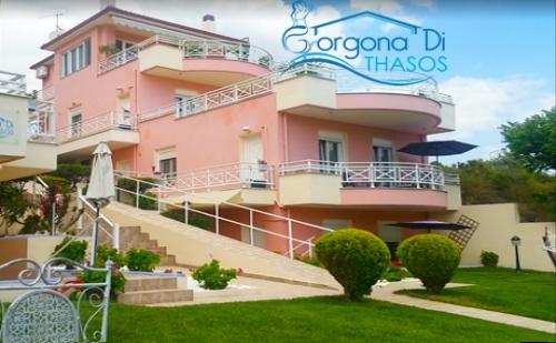 Цяло Лято на 50 М. от Плажа в Лименария, о. Тасос! Нощувка за Двама или Четирима в Хотел Gorgona Di Thasos