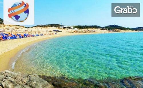 През Юни на Плаж в Гърция! Еднодневна Екскурзия до Амолофи Бийч в Неа Перамос