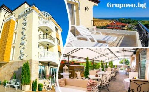 Цяло Лято в Новия Хотел Provence, <em>Ахелой</em> . Нощувка с Изглед Море на Цени от 20 лв. Деца до 12Г. Безплатно!!!