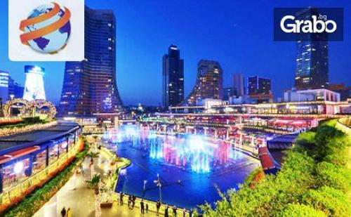 Виж Истанбул, Одрин и Чорлу! 2 Нощувки със Закуски, Транспорт и Възможност за Посещение на Пеещите Фонтани и Най-Новия Мол
