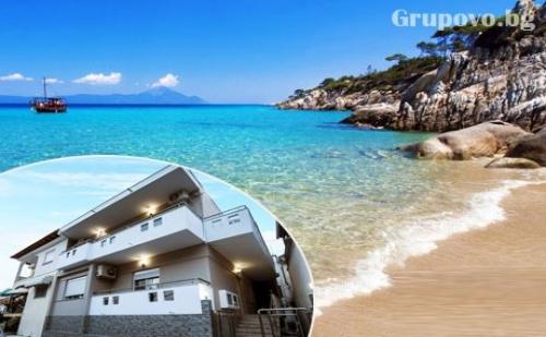 Септември на 20М. от Плажа в <em>Лименария</em>, о.тасос- Нощувка в Апартамент от Green View Apartaments, Гърция!