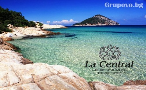 Септември на 80М от Плажа в Лименария, <em>Тасос</em> - Нощувка в Апартамент от La Central Luxury Apartments, Гърция!