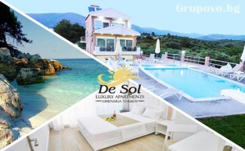 Топ Сезон в Гърция! Нощувка на 100 М. от Плажа в <em>Лименария</em>, Тасос + Басейн и Фитнес в Хотел De Sol