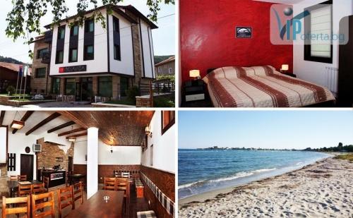 Двудневен Пакет със Закуски, Вечери и Посещение на Плаж в Гърция + Обяд в Къща за Гости Вила Белавида***, <em>Златоград</em>