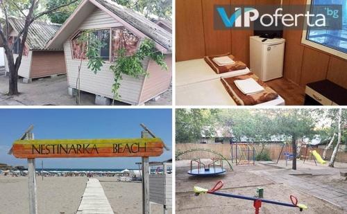 Еднодневен Пакет през Цялото Лято в Бунгала Нестинарка, <em>Царево</em>