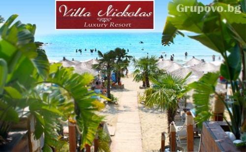 От Юни до Октомври в <em>Кавала</em>, Гърция, на 40М. от Плажа! Нощувка със Закуска + Частен Плаж, Чадър и Шезлонг на Плажа от Вила Николас