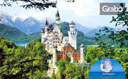 За 6 Септември Из Европа! Екскурзия до Любляна, Мюнхен, Инсбрук и <em>Загреб</em> с 5 Нощувки със Закуски и Транспорт