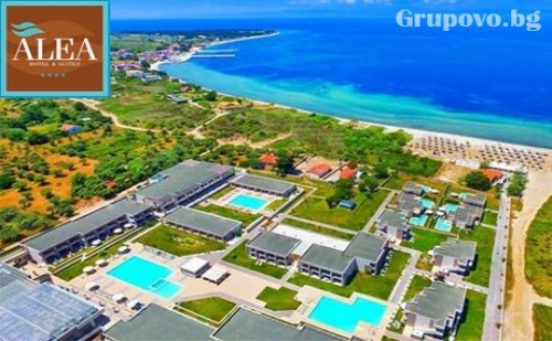 Септември на 50М. от Плажа на о. <em>Тасос</em>! Нощувка All Inclusive + 3 Басейна, Шезлонг и Чадър на Басейна и на Плажа от Alea Hotel &amp; Suits