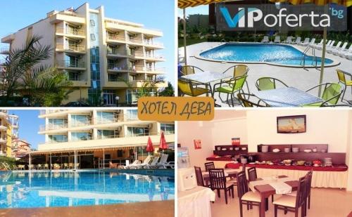 Еднодневен Пакет на База All Inclusive + Външен Басейн в Хотел Дева, <em>Слънчев бряг</em>