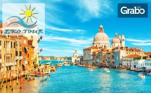 През Септември до Венеция! 2 Нощувки със Закуски, Плюс Транспорт