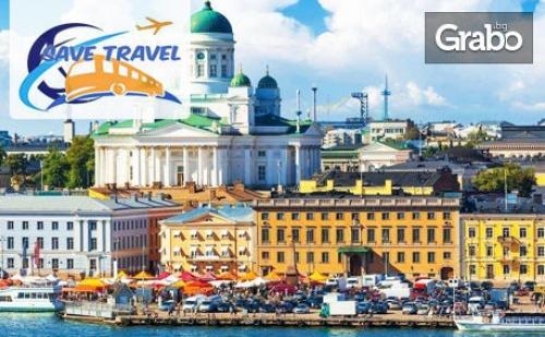 Посети Унгария, Чехия, Германия, Дания, Норвегия, Швеция, Финландия и Словакия! 8 Нощувки с 4 Закуски, Плюс Транспорт