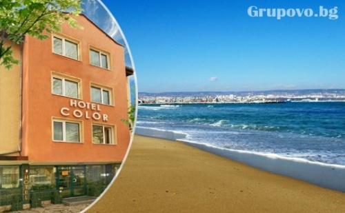 Нощувка през Юли и Август в Хотел Колор, <em>Варна</em>