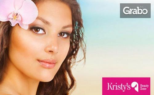 Почистване на Лице с Ензимен Пилинг и Криотерапия - без или със Ултразвук или Кислородна Мезотерапия