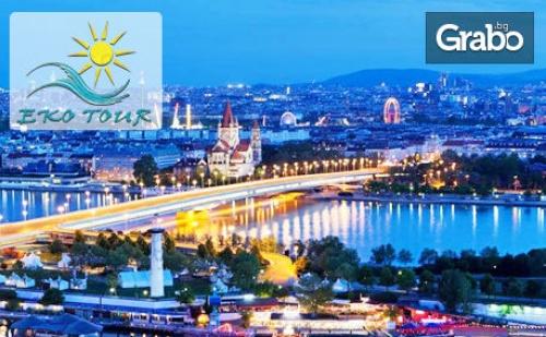 Виж Любляна, Венеция, Залцбург, Виена и Будапеща! Екскурзия с 4 Нощувки със Закуски и Транспорт
