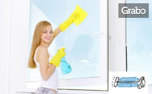 Двустранно Почистване на Прозорци в Дом или Офис до 100Кв.м