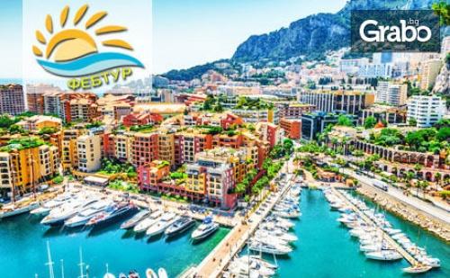 Екскурзия до Риека, Генуа, Кан, Монако, Ница, Монте Карло и Милано! 4 Нощувки със Закуски, Плюс Транспорт