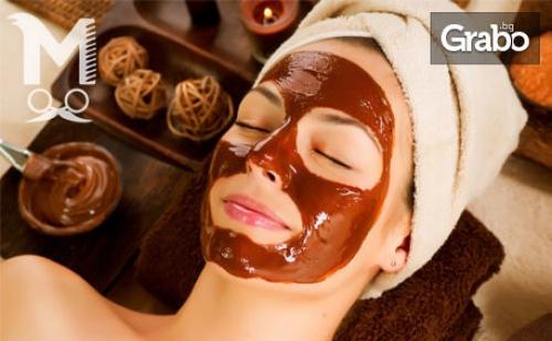 Spa Терапия шоколадова Наслада на Цяло Тяло, Плюс Терапия за Лице