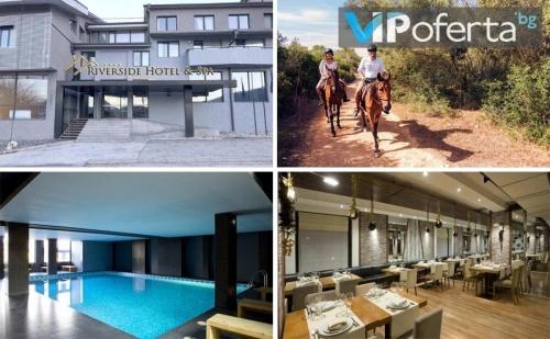 Тридневен и Петдневен Пакет на База All Inclusive + Включени Уроци по Конна Езда в Хотел Ривърсайд, <em>Банско</em>