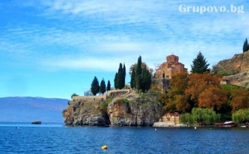 Екскурзия до <em>Скопие</em>, Охрид, Битоля! Транспорт + 2 Нощувки, 2 Закуски и 1 Вечеря от Караджъ Турс