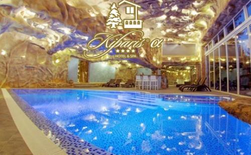 4-Звезден Релакс с Басейн и Спа + 2 или 3 Нощувки със Закуски и Вечери от Хотел Кипарис Алфа**** <em>Смолян</em>!